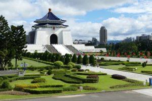 대만 중정기념관