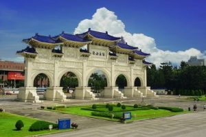 대만 중정기념당